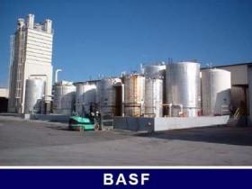 BASF введет уменьшенный рабочий день?