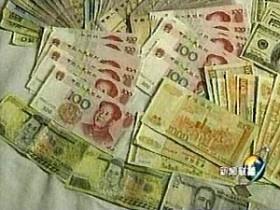 Правительство Японии требует действий от Центрального банка
