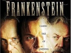 Стандартные повседневности мистера Франкенштейна