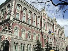Национальный банк не позволит проблематичным банкам давать депозиты