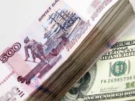 Девальвация рубля сделала возможным снять квартиру в Москве