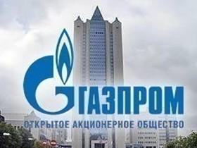 Газпром: Украина берет мало газа