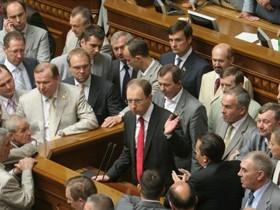 Парламентское голосование натолкнулось на вето Главы