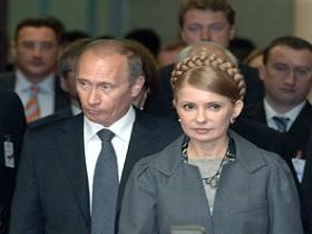Тимошенко условится с Путиным за недостаток газа?