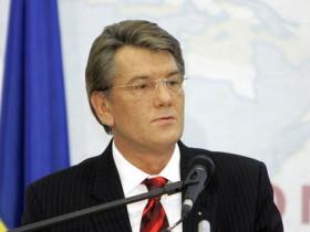 Рада пробойкотировала антикризисные предложения Ющенко