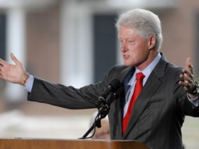 Билл,Клинтон