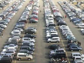 акциз,автобазар,б/у авто,автомобили,