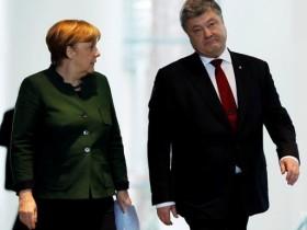 Меркель,Порошенкоо