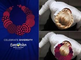 """эмблему конкурса """"Евровидение-2017"""