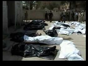 В итоге теракта в Ираке были убиты 16 человек