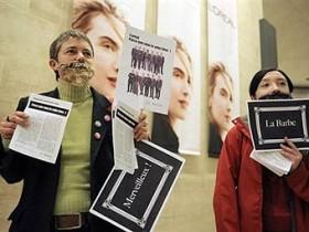 Старые девушки организовали во Франкфурте акцию протеста