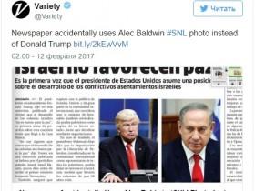 газета El Naciona