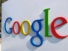 Прибыль «Гугл» Inc. в I кв. 2009 г повысилась до $1,42 млн