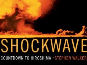 Ударная волна: Обратный отчет для Хиросимы