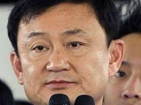 В Таиланде одному из лидеров манифестаций простреляли голову