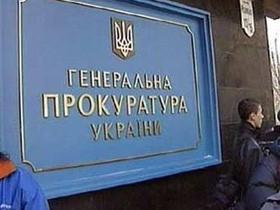 ВСК Рады полагает, что Блаживского необходимо сократить