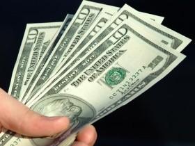МВФ не замечает причин для смены мировой запасной денежные единицы