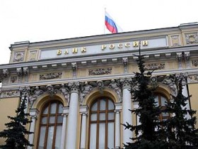 Богатая основа в России повысилась за семь дней на 61,9 млн руб