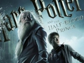 """Последний трайлер к """"Гарри Поттеру  и принцу-полукровке"""""""