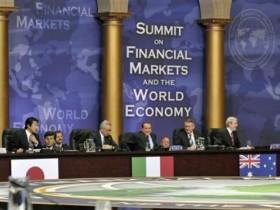 Токио на саммите G8 ожидает от Столицы услуг по Курилам