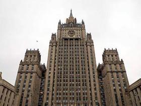 19 июня Лавров повстречается с главами РАН государств НАТО