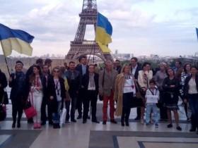 Акция в Париже