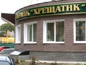 Министерство финансов не будет рекапитализировать «Крещатик»