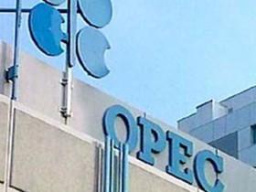 ОПЕК ожидает прыжок расценок на нефть