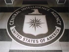 Министерство юстиции открывает детали бессердечных способов ЦРУ