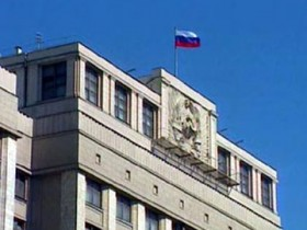 Государственная дума РФ форсирует введение законопроекта об обороне от госпроверок