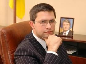 Тернопольский мэр отдали органов внутренних дел