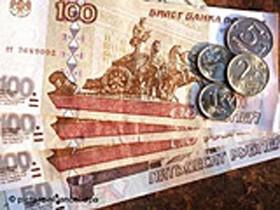 Доллар повысился на 5 коп.