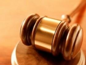 Трибунал отвергнул иск Зуйкова о расформировании избиркома Сочи
