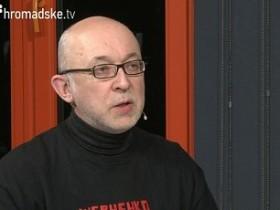 Сергей Проскурня.