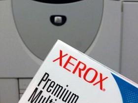 Разноцветная печать по стоимости черно-белой - новинка от Xerox