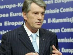 Ющенко посетит Ивано-Франковскую область