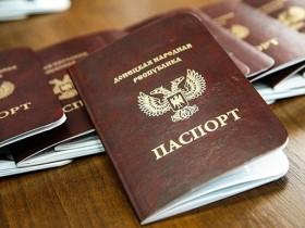 ЛДНР,паспорт,