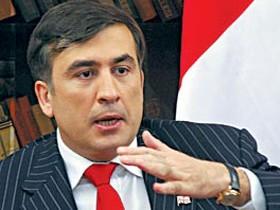 Администрация Саакашвили работает в стандартном режиме