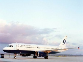 Германская авиационная компания Blue Wings AG разорилась