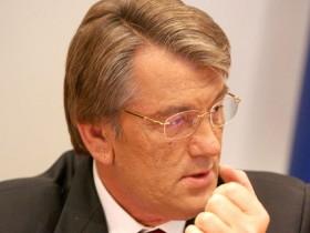 Ющенко жалеет потерпевшим землетрясения в Афганистане