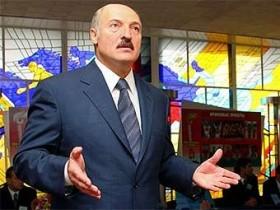 """Лукашенко позвали на саммит """"Западного партнерства"""""""