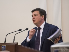 вице-премьер Зубко