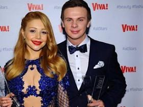 Тина Кароль и Дмитрий Комаров