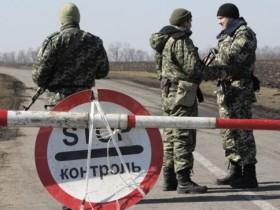 пропуск Крым