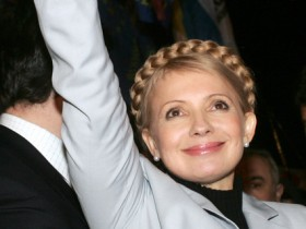 Премьер рассекретила основную антикризисную платформу Украины