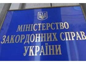 Из-за ДТП в Румынии в клинике остаются четверо украинцев