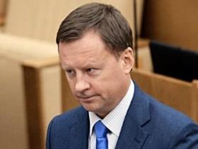 Вороненков