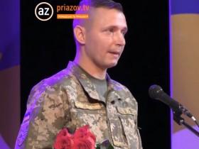 Василий Мулик