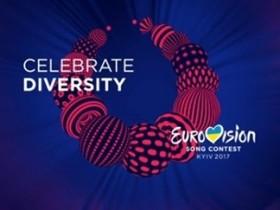 Евровидение 2017,Евровидение 2017