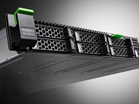 сервер Fujitsu Primergy